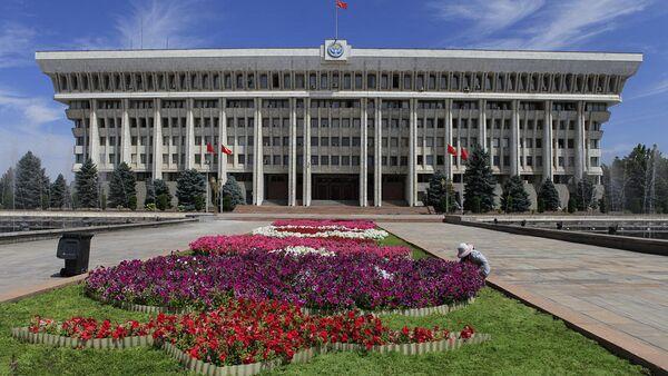 Дом правительства в Бишкеке, архивное фото - Sputnik Азербайджан