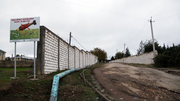 Село Алибейли Товузского района Азербайджана - Sputnik Азербайджан