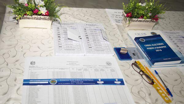 Выборы президента, бюллетени - Sputnik Азербайджан