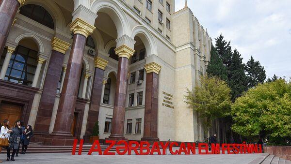 Здание Национальной академии наук Азербайджана, фото из архива - Sputnik Азербайджан