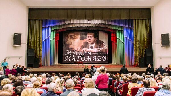 Концерт в Нижнем Новгороде, посвященный памяти азербайджанского и российского оперного и эстрадного певца Муслима Магомаева - Sputnik Азербайджан