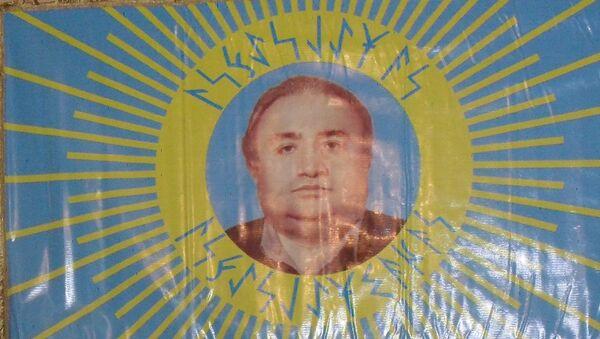 Флаг религиозной секты Оджаг - Sputnik Азербайджан