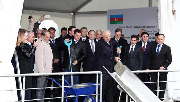 Церемония закладки фундамента фармацевтического завода в Пираллахы - Sputnik Азербайджан