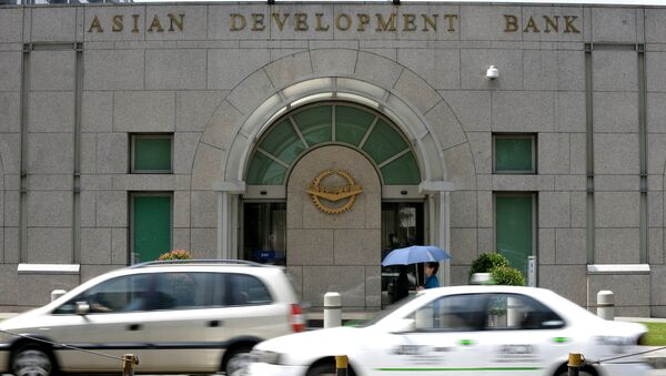 Штаб-квартира Азиатского Банка Развития в Маниле, 17 февраля 2009 года - Sputnik Азербайджан