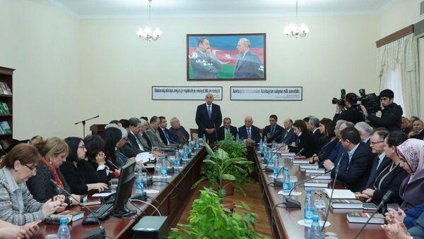 Состоялась презентация книги «Иреванское ханство» на арабском языке - Sputnik Азербайджан
