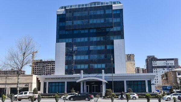 Здание Государственного комитета по имущественным вопросам в Баку, фото из архива - Sputnik Азербайджан