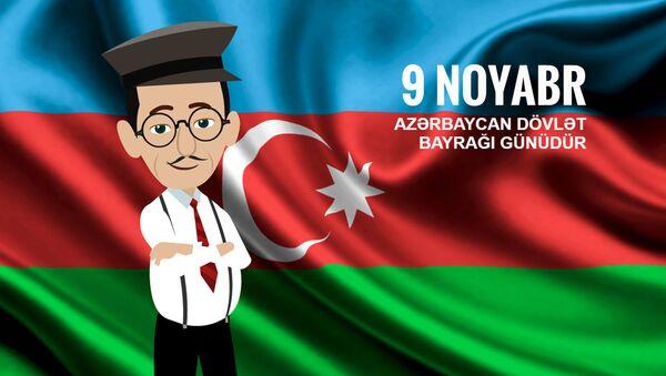 Cəbiş müəllim Dövlət Bayrağı Günündən danışır - Sputnik Azərbaycan