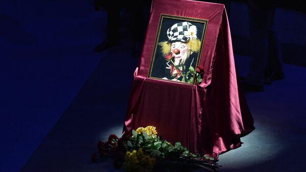 Прощание с клоуном Олегом Поповым в Ростове-на-Дону - Sputnik Азербайджан