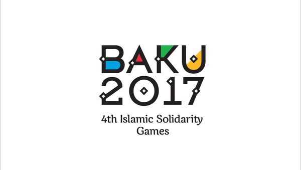 Эмблема IV Исламских игр солидарности в Баку - Sputnik Azərbaycan