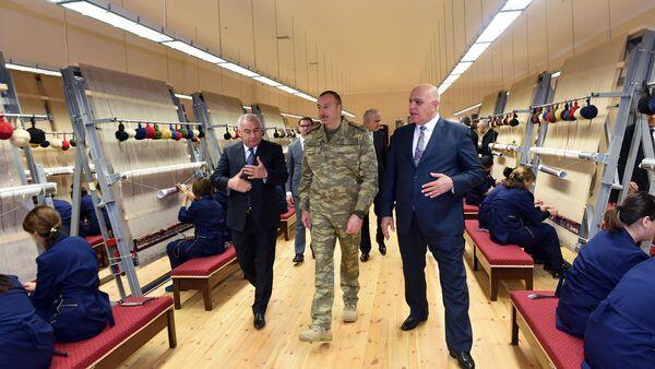 Президент Азербайджанской Республики Ильхам Алиев принял участие в открытии коврового комбината - Sputnik Азербайджан