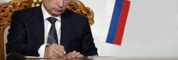 Президент России Владимир Путин, фото из архива - Sputnik Азербайджан