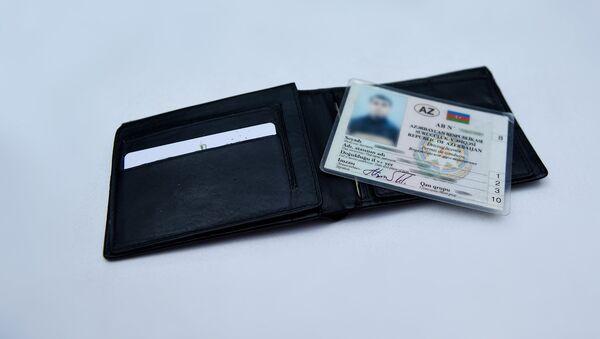 Водительское удостоверение Азербайджанской Республики - Sputnik Азербайджан