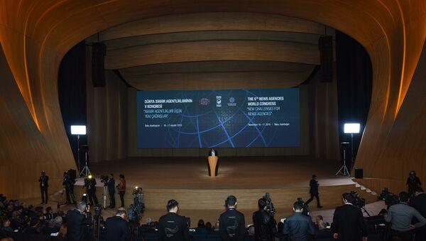 Пятый Всемирный конгресс новостных агентств в Баку, 16 ноября 2016 года - Sputnik Азербайджан