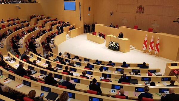 Первое заседание парламента Грузии девятого созыва - Sputnik Азербайджан