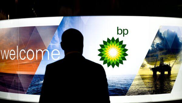 Стенд BP на Мировой нефтяной выставке, фото из архива - Sputnik Азербайджан