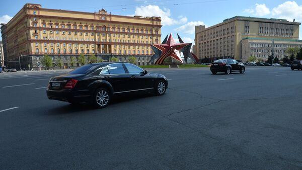 Здание Федеральной службы безопасности в Москве - Sputnik Азербайджан