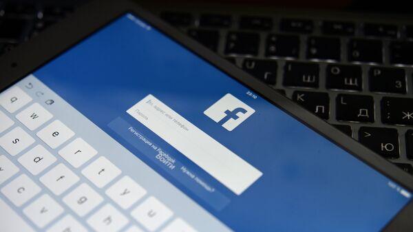 Facebook sosial şəbəkəsi - Sputnik Азербайджан