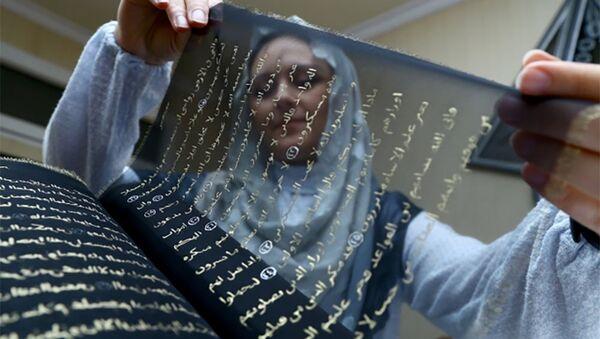 İpək üstündə Quran - Sputnik Azərbaycan