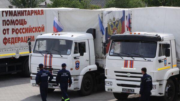Автомобили 52-го конвоя с гуманитарной помощью, фото из архива - Sputnik Азербайджан