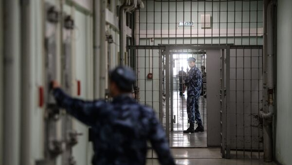 Следственный изолятор в Москве, фото из архива - Sputnik Азербайджан