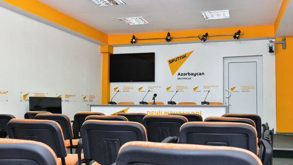 Мультимедийный пресс-центр Sputnik Азербайджан - Sputnik Азербайджан