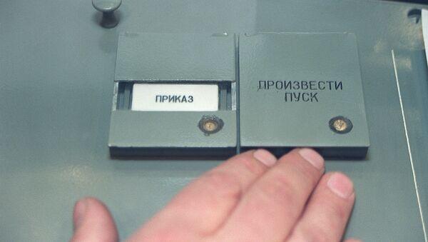 Кнопка запуска ядерного оружия,20 марта 1992 год, фото из архива - Sputnik Азербайджан