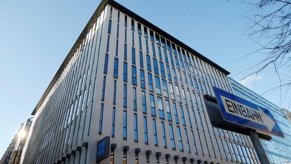 Штаб-квартира OPEC в Вене, Австрия, 29 ноября 2016 года - Sputnik Азербайджан