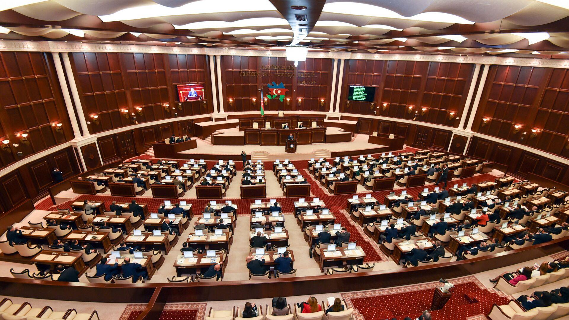 Заседание парламента Азербайджана, фото из архива - Sputnik Азербайджан, 1920, 02.04.2021