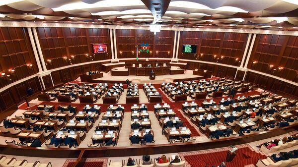 Заседание парламента Азербайджана, фото из архива - Sputnik Азербайджан