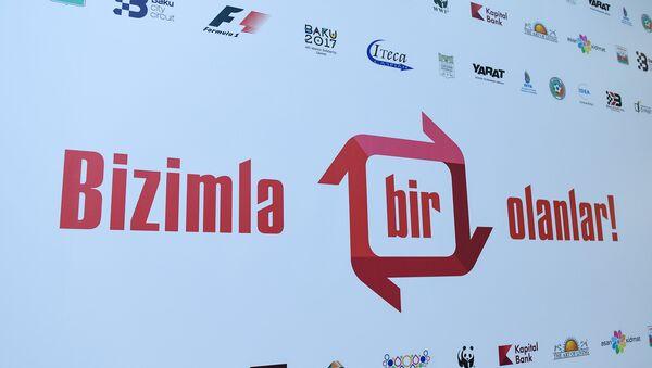 Министр образования Азербайджана Микаил Джаббаров выступает в ходе Второго Форума студентов-волонтеров - Sputnik Азербайджан