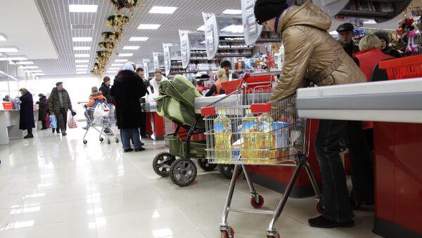 В торговом зале супермаркета, фото из архива - Sputnik Азербайджан