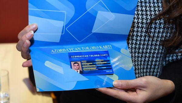 Cкидочная Студенческая карта - Sputnik Азербайджан
