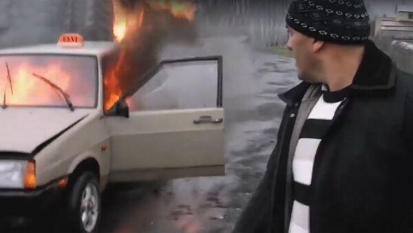 Бахтияр Байрамов сжег свой автомобиль - Sputnik Azərbaycan