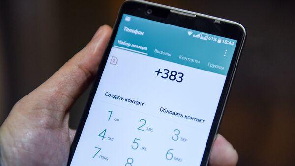 Kosovaya beynəlxalq telefon kodu verildi - Sputnik Azərbaycan
