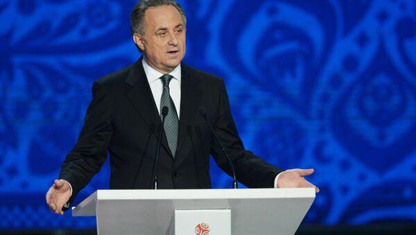 Заместитель председателя правительства РФ, президент Российского футбольного союза Виталий Мутко - Sputnik Азербайджан