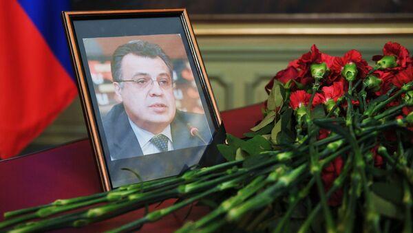 Цветы у портрета посла России в Турции Андрея Карлова в здании министерства иностранных дел РФ - Sputnik Азербайджан