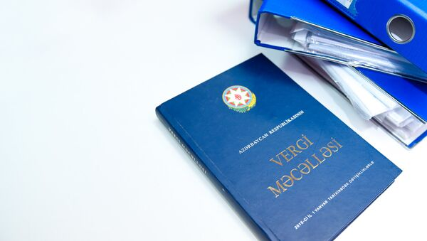 Налоговый кодекс Азербайджанской Республики - Sputnik Азербайджан