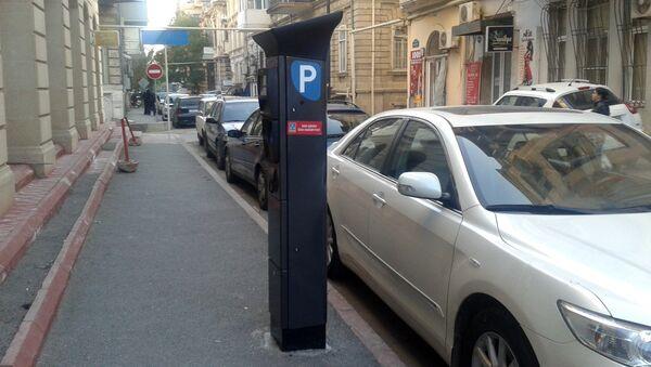 Паркомат в Баку - Sputnik Азербайджан