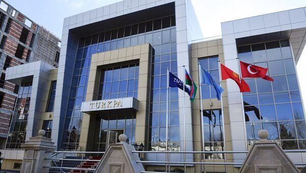 Здание Секретариата Парламентской ассамблеи тюркоязычных стран в Баку - Sputnik Азербайджан