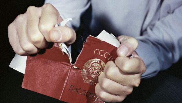 Советский паспорт - Sputnik Азербайджан