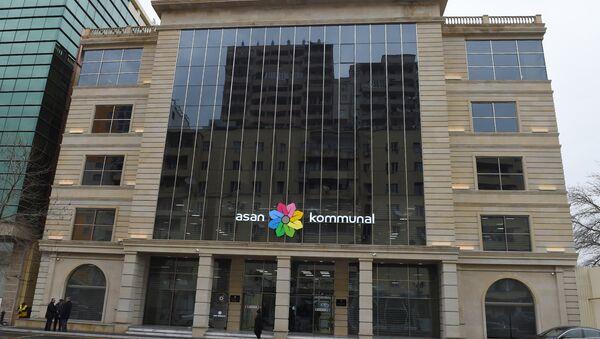 Здание Центра ASAN Kommunal номер 1 - Sputnik Azərbaycan