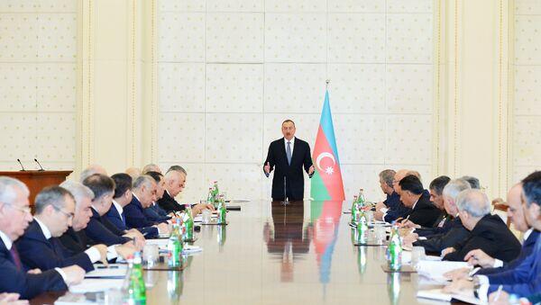 Под председательством Президента Азербайджана состоялось заседание Кабинета министров, посвященное итогам 2016 года - Sputnik Азербайджан