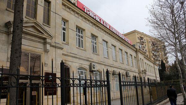 Здание университета Тефеккюр в Баку, архивное фото - Sputnik Азербайджан
