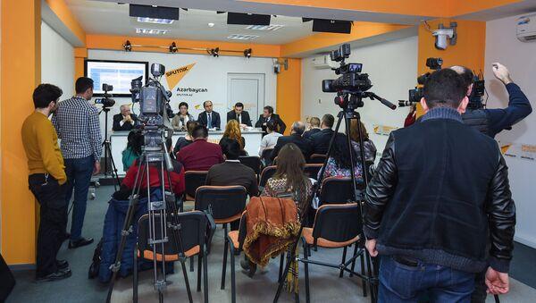 Пресс-конференция в мультимедийном пресс-центре Sputnik Азербайджан, архивное фото - Sputnik Азербайджан