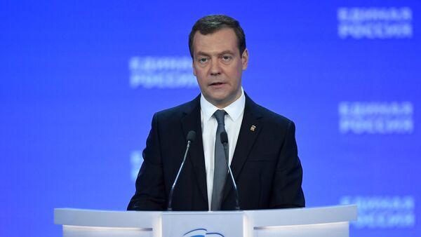 Премьер-министр РФ Д. Медведев, фото из архива - Sputnik Азербайджан