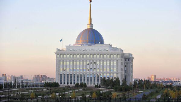 Akorda – Qazaxıstan prezidentinin iqamətgahı - Sputnik Azərbaycan