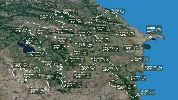 Прогноз погоды на 27 января - Sputnik Азербайджан