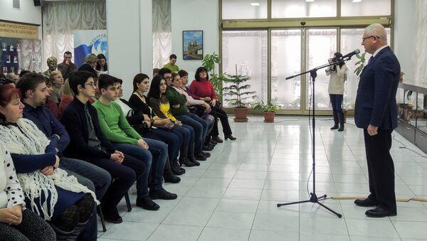 В Российском информационно-культурном центре в Баку отметили День молодежи - Sputnik Азербайджан
