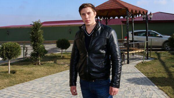Алексей Мирошниченко - Sputnik Азербайджан