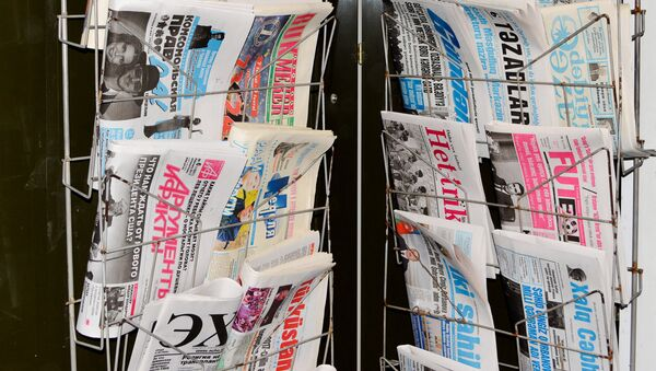 Продажа газет в Баку - Sputnik Азербайджан